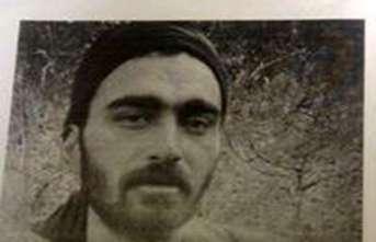 Turuncu listede Yer Alan Terörist Erzincan'da Tutuklandı